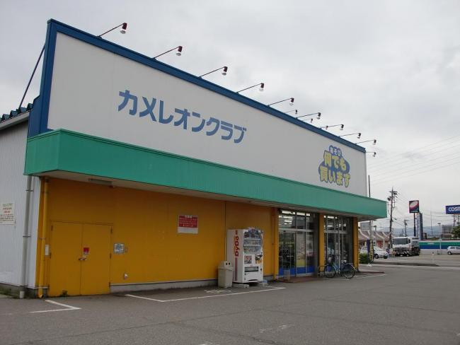 A Walkthru of Japanese Video Game Shops Part 2