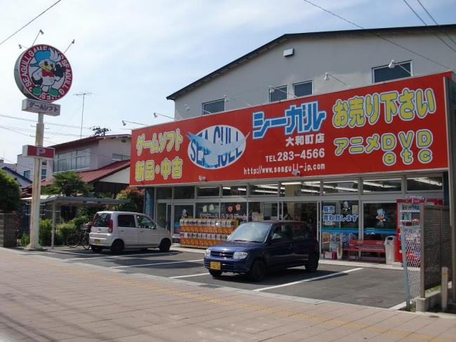 A Walkthru of Japanese Video Game Shops Part 1